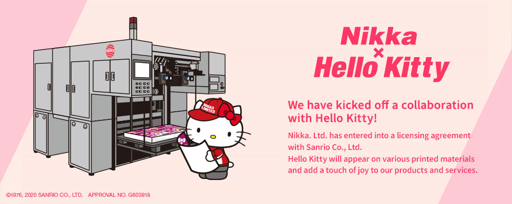 We have kicked off a collaboration with Hello Kitty!