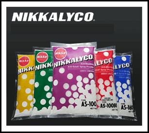 NIKKALYCO ブロッキング防止パウダー ニッカリコ