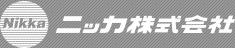 ニッカ株式会社