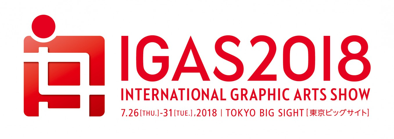 IGAS2018_Logo_DATA
